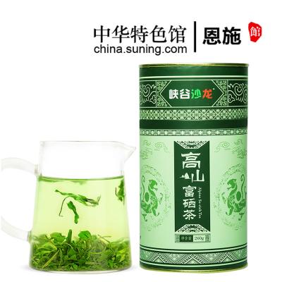 【中华特色】恩施馆 峡谷沙龙 二级雨前香浓绿茶 手工制作 新茶 条形炒青富硒绿茶250g罐装 华中