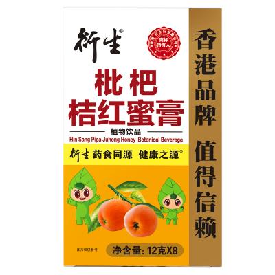衍生枇杷桔红蜜膏植物饮品