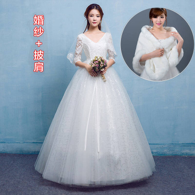 2018新款夏季孕婦婚紗禮服高腰V領大碼齊地胖mm中袖新娘結婚顯瘦
