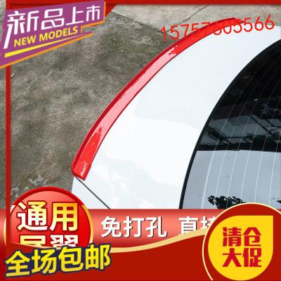 財星汽車尾翼碳纖維紋二廂三廂免打孔汽車小尾翼頂翼尾翼改裝通用尾翼 亮光黑(烤漆亮光)帶倆套頭5CM