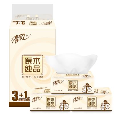 清风 抽纸 原木纯品二层150抽*4包小规格(短幅)抽取式卫生纸巾餐巾纸擦手纸面巾纸