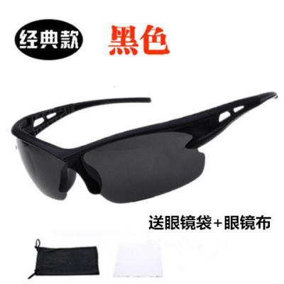 戶外眼鏡騎行眼鏡騎行眼鏡夜視戶外運動男女跑步太陽眼鏡山地自行車防風裝備蘇寧放心購定制產品