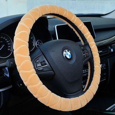 迈古(MG)冬季新款方向盘套短毛绒通用型汽车把套防滑保暖【单独方向盘 颜色随机】