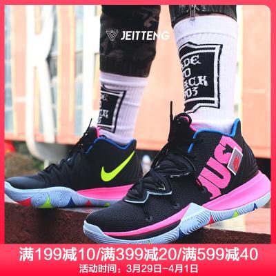 Nike耐克男鞋2019新款KYRIE 5 EP歐文5 男子運動實戰氣墊緩震籃球鞋AO2919