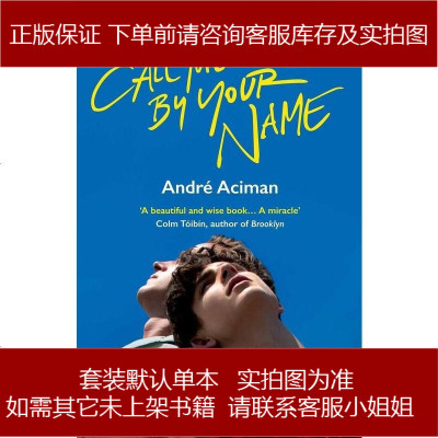 Call Me By Your Name André Aciman /? ??? ??? A 97817864952