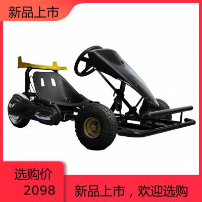 扭扭平衡車改裝套件通用車架兒童電動卡丁車成年四輪漂移車阿爾郎商品有多個顏色/尺碼/規格,詳情聯系客服