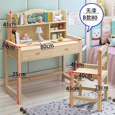 實木兒童學習桌可升降小孩書桌松木小學生課桌椅家用寫字桌椅套裝