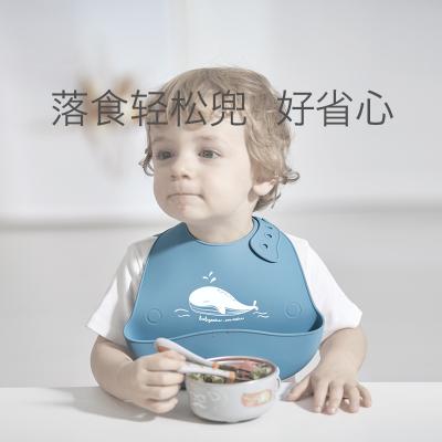 babycare寶寶吃飯圍兜 嬰幼兒硅膠圍嘴小孩防水兒童飯兜超軟大號 靜謐藍 2106