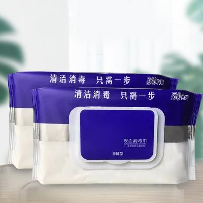 SCP 含醇消毒濕巾 SCP-50022 50抽便攜式一次性殺菌除菌濕巾(單位:件)