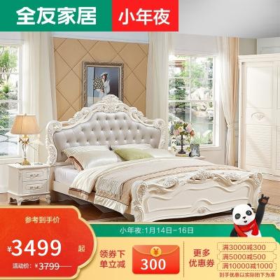 【抢】全友家私 欧式法式1.8米板式床卧室家具家居套装 121513