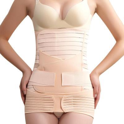 【100件】海の心家具(HAIZHIXIN)產婦產后收腹帶 產婦束身帶 孕婦束腹帶用品剖腹月子束腰帶三件套