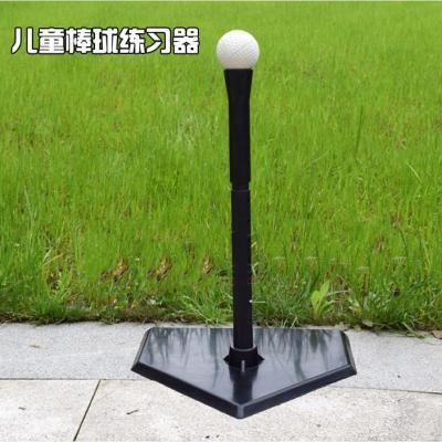 儿童棒垒球打击训练器 一孔一套 棒球练习器 橡胶T座 儿童练习器