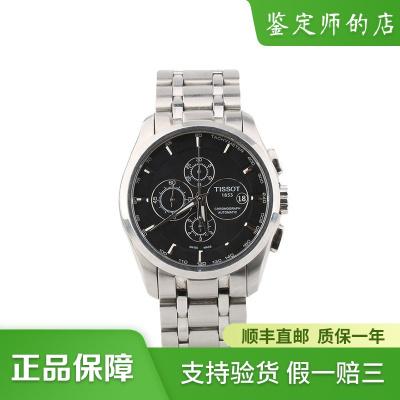 【二手95新】天梭TISSOT經典系列T035.627.11.051.00男表自動機械奢侈品鐘手表腕表