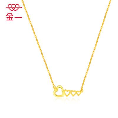 金一足金999黃金精品心心相印黃金項鏈時尚套鏈送女士(計價)ABC015