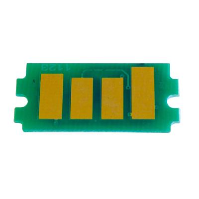 華銘適用京瓷TK1113 FS1040 1060DN 1020 1120 1025粉盒1125 芯片1123