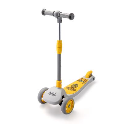 小米生态链 柒小佰 儿童萌趣滑板车3档可调一键折叠小孩脚踏车滑滑车储物踏板平衡车玩具代步车2-5岁