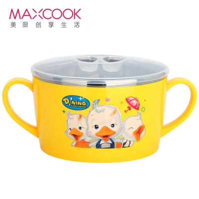 美廚(maxcook) 304不銹鋼碗 兒童雙耳碗 480ML雙層隔熱 黃色 MC7724-A