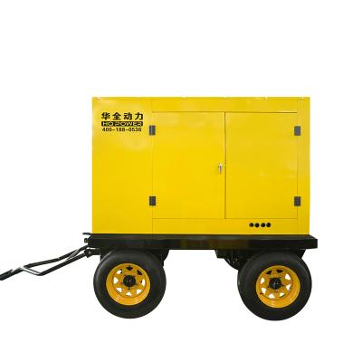 50kw无刷发电机组 潍坊R4105柴油发电组50千瓦配移动电站拖车380v