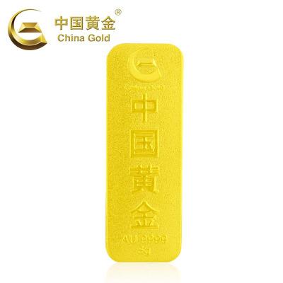 【中国黄金】Au9999财富投资金条金砖5g*2 商务送礼 投资收藏系列 足金 China Gold
