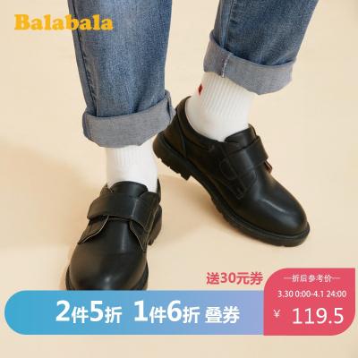 巴拉巴拉官方童鞋女童小皮鞋男童學生鞋小童2020新款春春鞋子大童