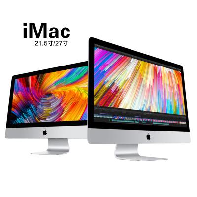 【二手95新】Apple/苹果 iMac MD086 i5 2.7 8G 1TB 21.5英寸 超薄一体机台式电脑