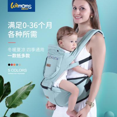 睿智媽媽witmoms多功能多色嬰兒寶寶背帶前抱式背帶腰凳輕便四季通用