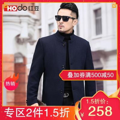HODO红豆男装 男士毛呢大衣 冬季商务休闲保暖立领毛呢大衣外套