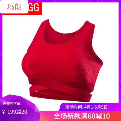 珂卡慕(KEKAMU)網紅套裝女高強度高支撐運動內衣女防震 跑步減震聚攏文胸瑜伽健身背心式bra