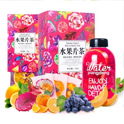 【买2送网红杯】序木堂水果茶100g果干新鲜纯手工袋装网红水果片茶冷泡果粒茶