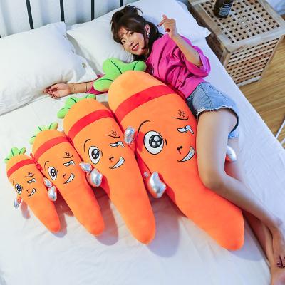吉婭喬(Ghiaccio)毛絨玩具 創意拳擊蘿卜玩偶毛絨玩具新款胡蘿卜公仔抱枕兒童禮品 網紅胡蘿卜 毛絨玩具布娃娃