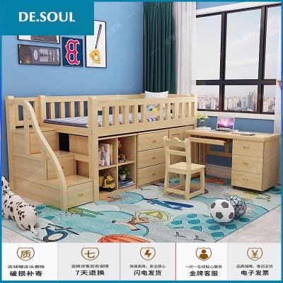 蘇寧放心購兒童床組合全實木男孩女孩成套家具帶書桌椅衣柜多功能環保單人床
