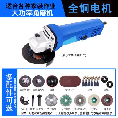 角磨机多功能调速阿斯卡利小型家用手砂轮切割手磨打磨电动工具磨光机 1500W单速工业款(无赠品)