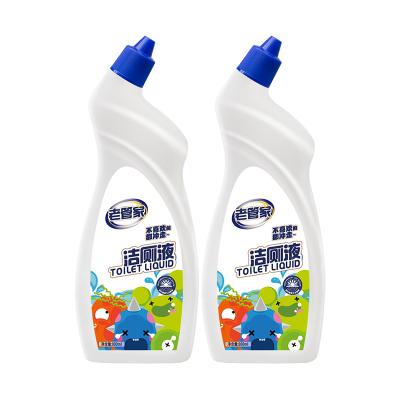 老管家潔廁液800ml*2強力去污洗廁所除臭潔廁靈馬桶清潔劑尿垢清香型家用