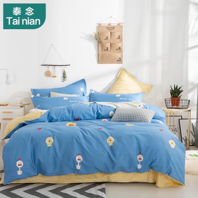 泰念(Tai nian)全棉四件套清新淡雅簡單大方床單式四件套學生宿舍床上用品純棉四件套1.5m/1.8m