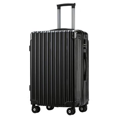 SWISSGEAR军刀行李箱拉杆箱万向轮行李箱男女通用旅行箱24寸登机箱密码箱