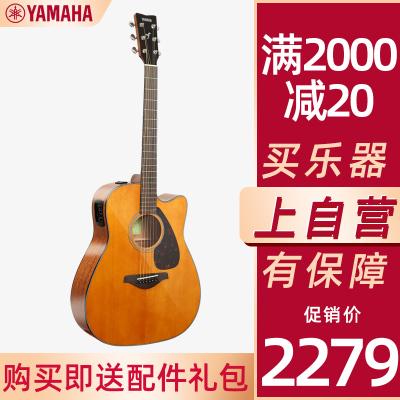雅馬哈自營(YAMAHA)全新升級款FGX800CVN 北美型號單板電箱吉他 復古色面單木吉他41寸
