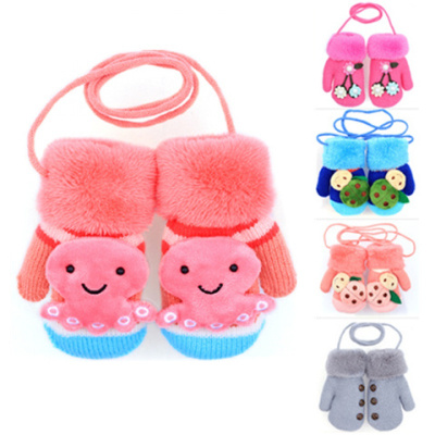 HKCP儿童保暖手套1-6岁宝宝手套加绒加厚保暖手套挂脖针织手套