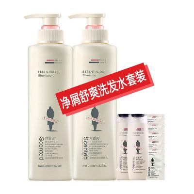 阿道夫(ADOLPH)净屑舒爽洗发水520*2瓶装组合去屑止痒洗发水套装随机送55g*2洗发水5袋包洗发水