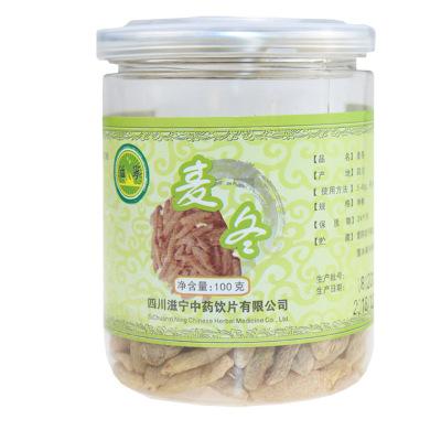 滋宁麦冬100g/瓶