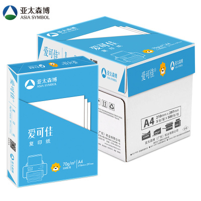亞太森博(Asiasymbol)百旺 愛可佳70g A4 5包裝 復印紙 500頁/包(2500張)