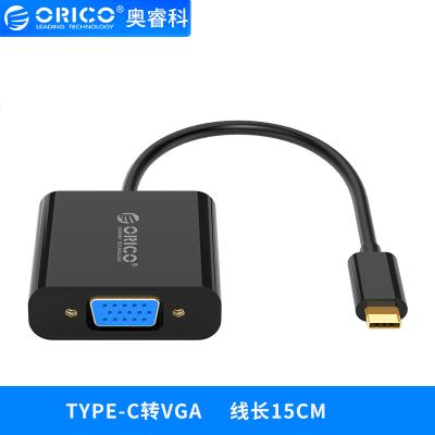 Type-C轉hdmi/vga/dvi轉換器供電高清線接口連接線筆記本電腦顯示器v Type-C轉VGA 0.5m及以下