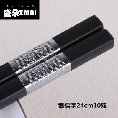 黑色防滑合金筷子10雙金屬筷家用家庭裝酒店飯店餐廳-df01