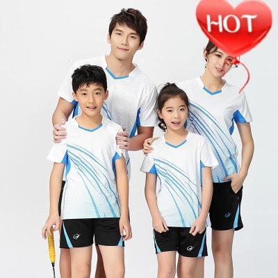 因樂思(YINLESI)羽毛球服短袖男女兒童款球衣網球服乒乓球服 速干短袖運動服T恤訓練比賽隊服