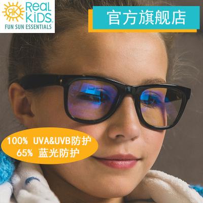 美国real kids shades儿童防辐射防蓝光眼镜男女童平光护目镜玩手机电脑游戏电竞 2+黑色 0°平光防蓝光眼镜