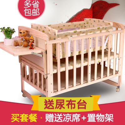 婴儿床实木无漆童床BB宝宝床摇篮多功能拼接大床开心孕新生儿床宝宝床