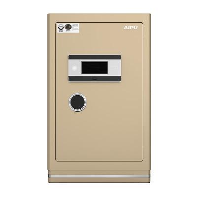 AIPU艾譜指紋智能wifi 保險柜家用辦公3c認證 大型防盜全鋼 指紋密碼保險箱/柜45-100cm高流沙金