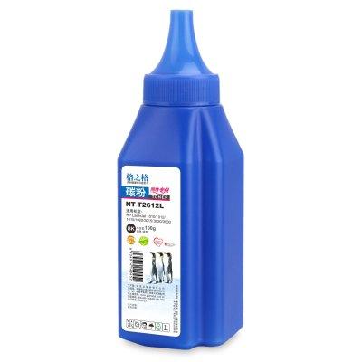 格之格NT-T2612L碳粉适用HP2612a 1005 1020 1010 3050佳能lbp2900 3000粉盒