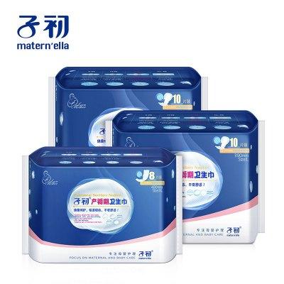 子初 孕產婦衛生巾產后專用排惡露月子用品產褥期加長加大3包裝 L碼10片裝*2包+XL碼8片裝*1包(評價滿10字截圖聯