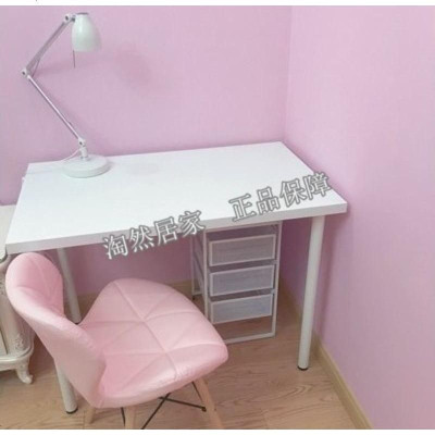 12国内 维卡利蒙 阿迪斯 桌子 电脑桌 办公桌学习桌