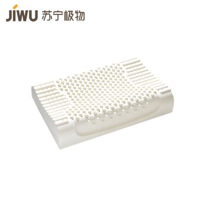 苏宁极物 泰国天然乳胶颗粒按摩护颈枕(加强礼盒装)